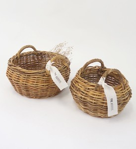 THE AROROG Handle Basket Natural