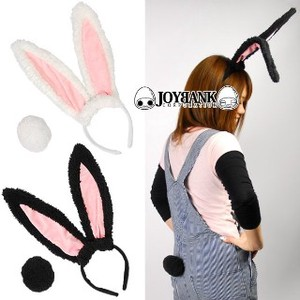 Ply Headband Set Cosplay Rabbit Animal