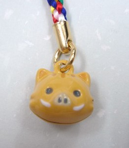 Boar Cell Phone Charm