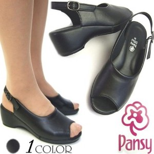 Pansy Sandal Office Blackstrap Wedge Sole