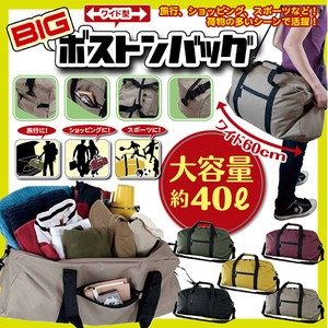 5 Colors Large capacity Wide Overnight Bag