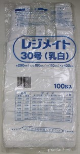 Kansai Size 12 100 sheets Shopping Bag