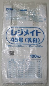Kansai Size 5 100 sheets Shopping Bag