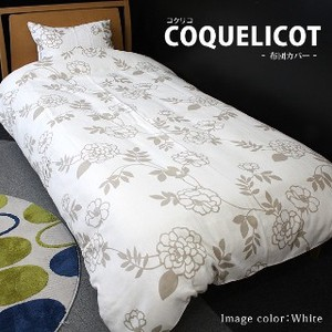 Floral Pattern Duvet Cover Pillow Case