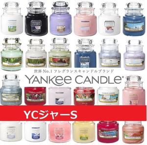 【9月予約販売】YCジャーS【YANKEE CANDLE】