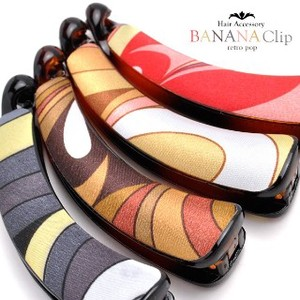 Retro Pop Banana Clip