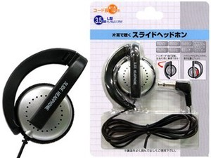 Ride Headphone