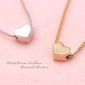 Chain Petit Heart Necklace