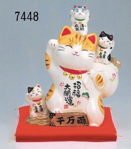 Ornament Interior Better Fortune Good Luck Beckoning cat Piggy Bank