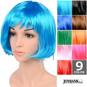Short Color Cosplay Wig