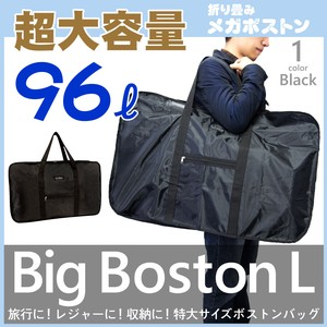 55 20 Pcs Big Boston Series