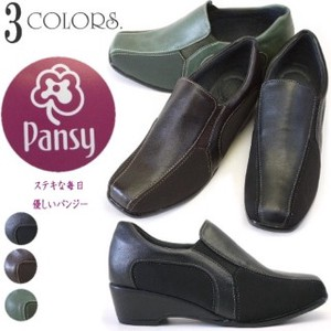 Pansy Shoes Ladies Slippon Sole
