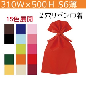 Ribbon Set Basic Bag 15 Colors