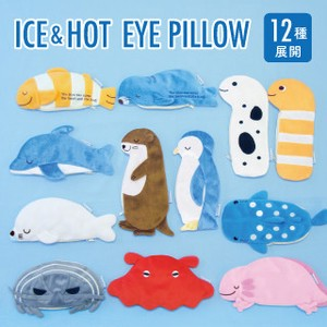 Cool Conservation Of Electricity Countermeasure Aroma Ice Hot Eye Pillow