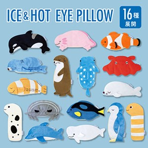 Cool Aroma Conservation Of Electricity Countermeasure Aroma Ice Hot Eye Pillow