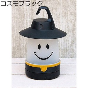 LED Candle Smile LED Lantern