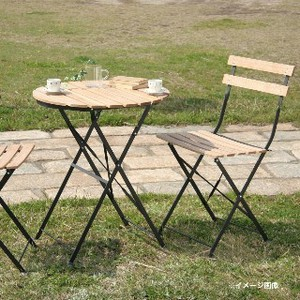 Garden Timber Table Chair Next Time Undecided
