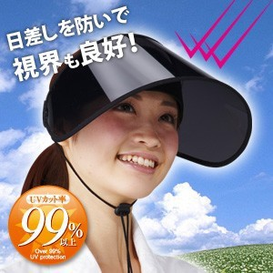 Out of stock Sun Visor Wide