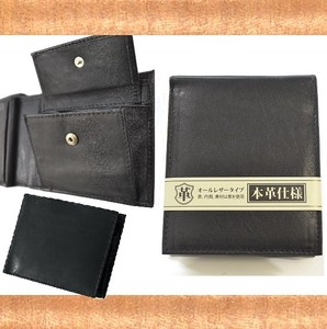 Men's Wallet Genuine Leather Use