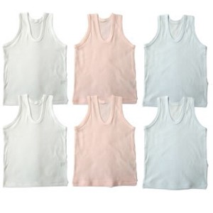 Plain Sleeveless Shirt 2 Pcs Baby Underwear