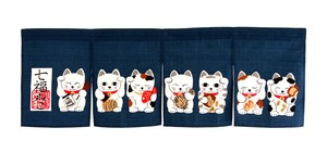 Fortune Japanese Noren Curtain Beckoning cat Navy