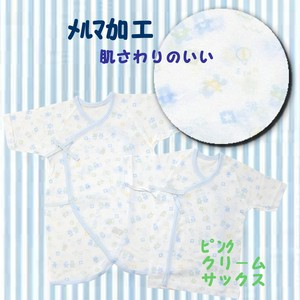 e9bc132c18640 日本製 メルマ加工 熊柄短肌着・コンビ肌着セット 新生児肌着 ベビーウエア