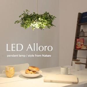 LEDアローロ ペンダントランプ  照明