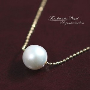 Freshwater Pearl High Quality Freshwater Pearl Necklace Ball Chain