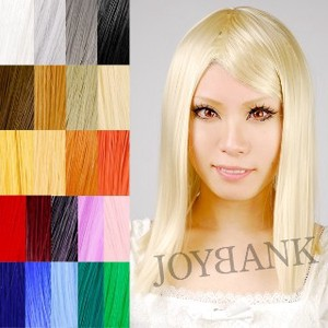 Selling Heat-Resistant Dear Cosplay Wig