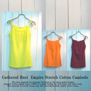 Gather Bust Stretch Camisole