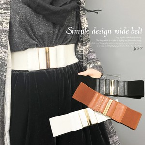 Design Elastic Belt Belt