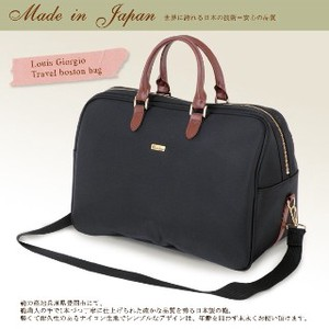 [Toyooka Bags] Adult Overnight Bag