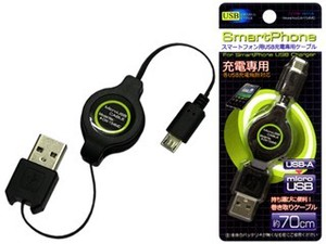Micro USB USB Cable Type