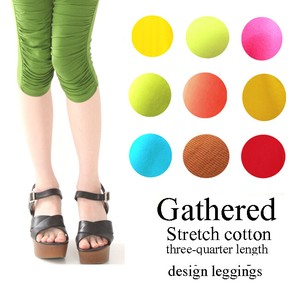 Shearing Design Easy Stretch Cotton Leggings