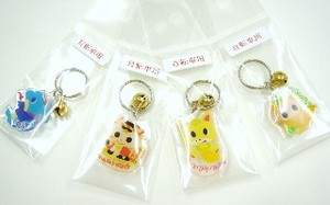 Bicycle Character Key Ring