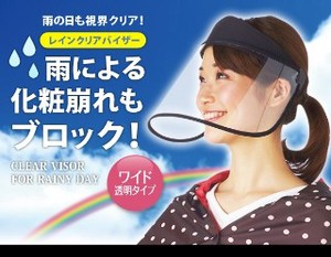 Rain Clear Visor Rainy Season Make Up