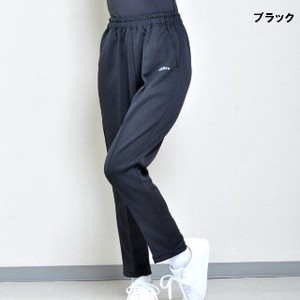 Feeling Special Construction Jersey Pants 7 Colors