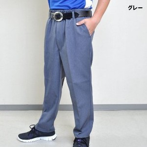 Repair Easily Pants 5 Colors