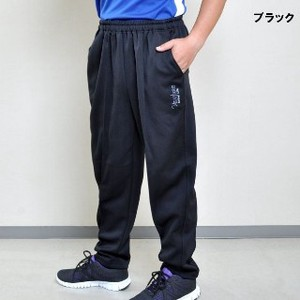Men's Jersey Pants Made in Japan 5 Colors