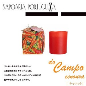 Aroma Candle Vegetables