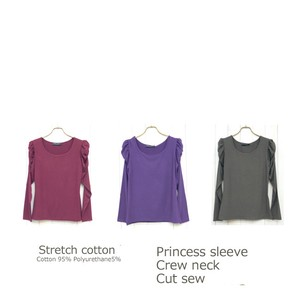 Last Ply Stretch Cotton Princess Cut And Sewn