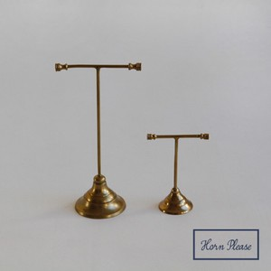 Brass Brass Accessory Display Tool