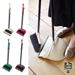 Cleaning Product Broom Dust Set