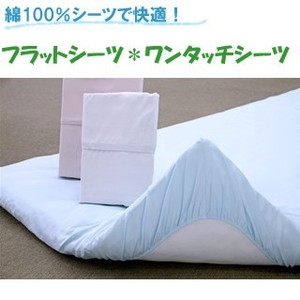Flat Sheet One touch Sheet
