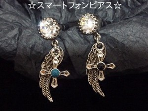 Smartphone Pierced Earring Stone Top Feather Closs Earphone Jack Cover