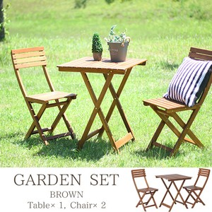 Garden 3-unit Set Brown