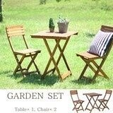 Garden 3-unit Set 2 Colors