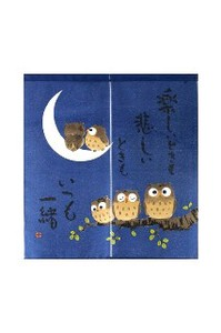 Character Japanese Noren Curtain Owl Pleasant Length