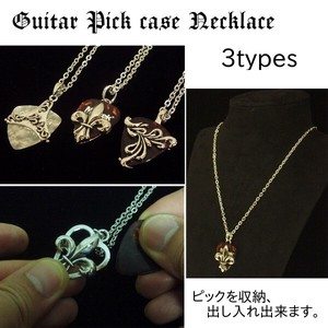 Guitar Pick Case Necklace Style
