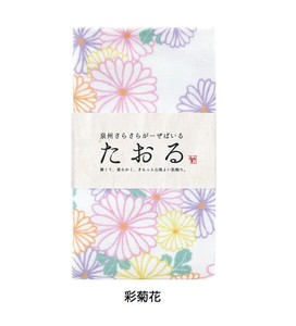 Towel Chrysanthemum Face Towel